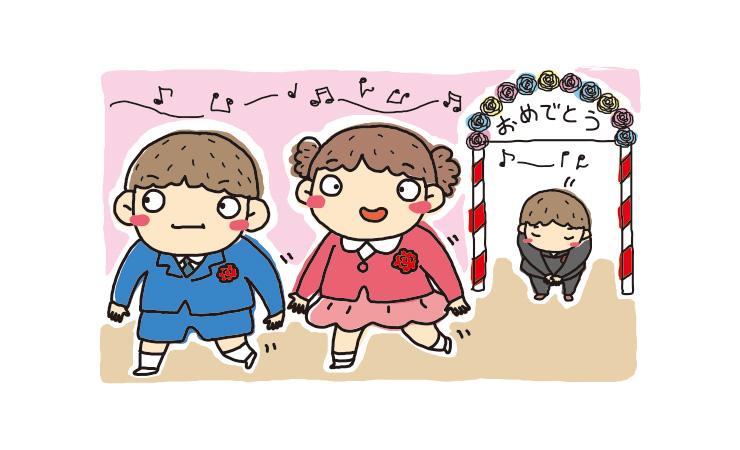 気持ちが伝わる卒園ソング~入場編