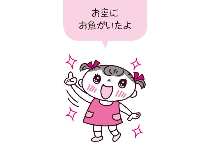 子どものウソのタイプと対処法【1】