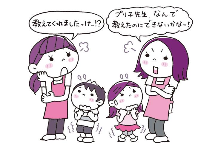 アドラー式保育実践【2】情緒豊かになる時期を支える