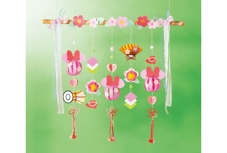 くす玉で立体的に!「ミニーの吊るし飾り」