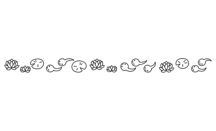 おたまじゃくしの飾り罫線