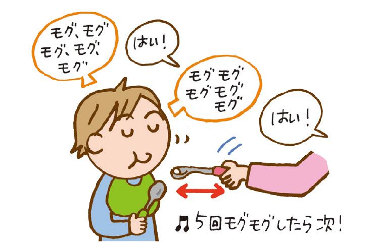 """知っておきたい子どもの""""食""""の基本の考え方【2】"""