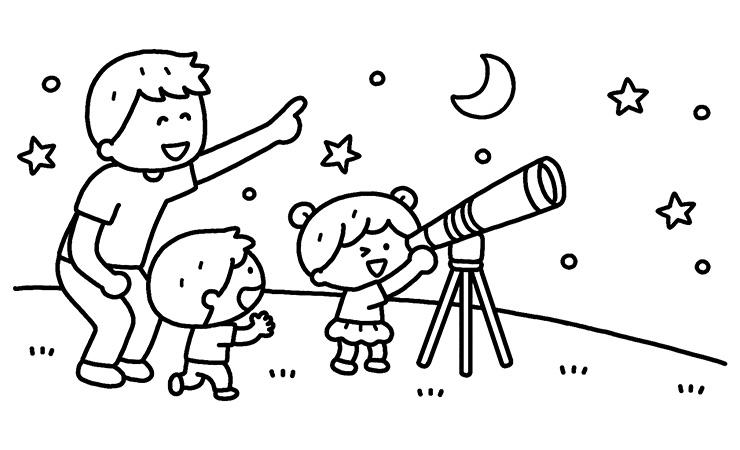天体観測のイラスト