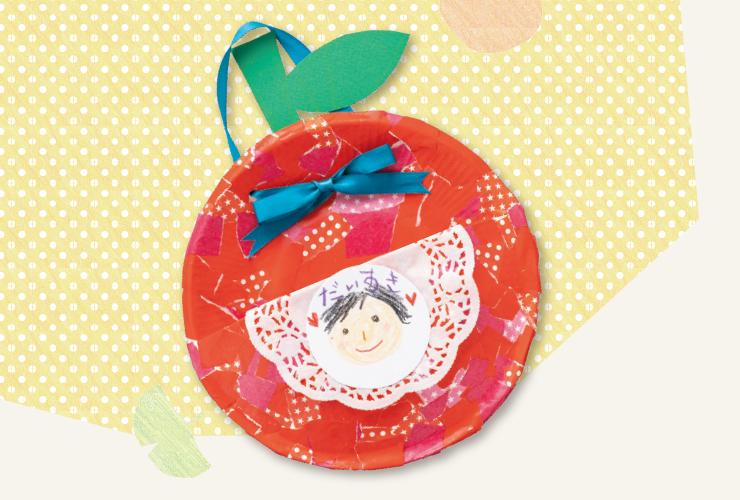 【3・4歳】敬⽼の⽇プレゼント「りんご型ウォールポケット」