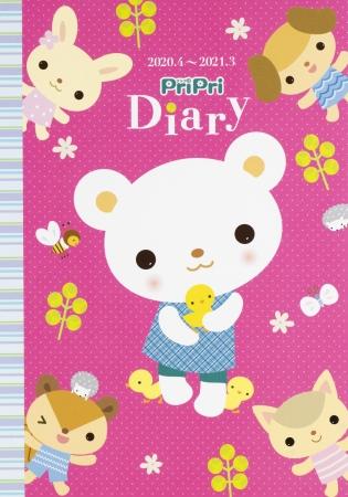 PriPri Diary 2020.4-2021.3