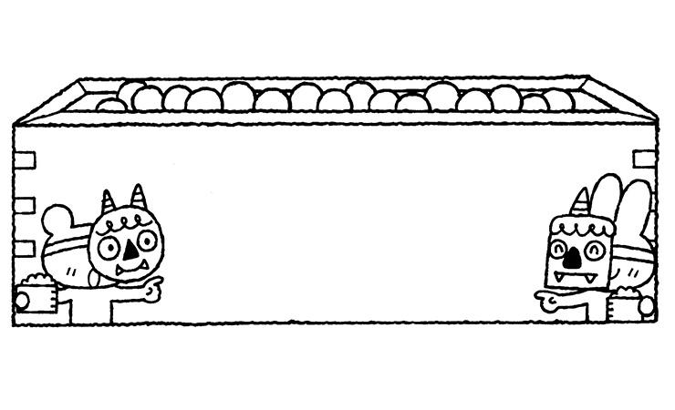節分の豆いれの飾り枠
