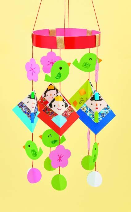 【4・5歳児】三面びな 吊るし飾りアレンジ