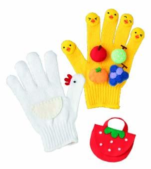 ひよこ手袋とフルーツバッグ