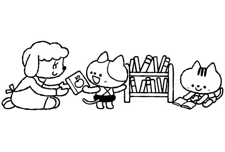 読書と11月の乳児のイラスト