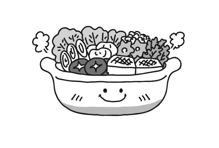 2月の鍋料理のイラスト