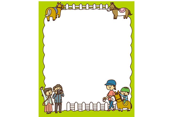乗馬体験の飾り枠