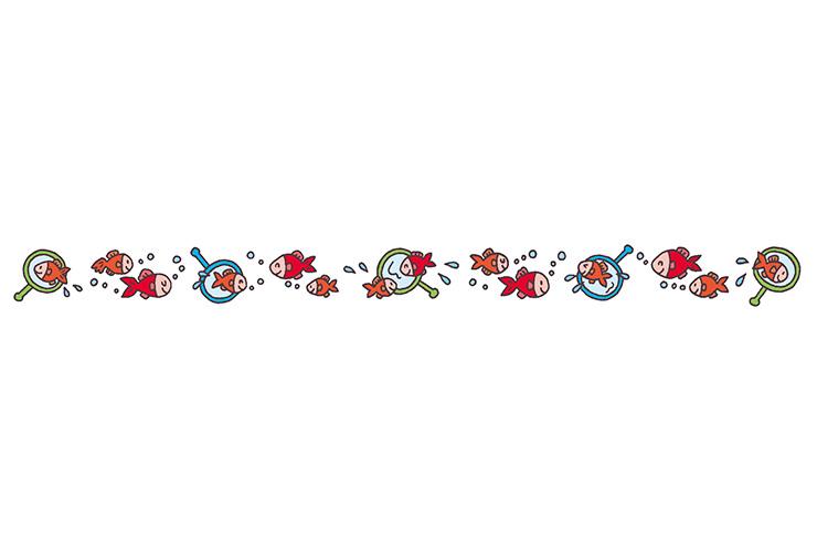 金魚すくいの飾り罫線