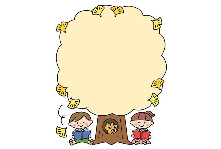 イチョウと読書の飾り枠